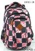 colorful school softback brand treval sport backpack