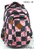 colorful school softback brand treval sport backpack