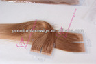 skin weft tape remy hair extensions