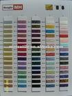 MH metallic yarn color card