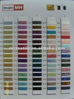 MH metallic yarn color card