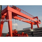 30Ton Outdoor and Indoor Box Gantry Crane