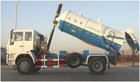 HOWO 4*2 Sewage Suction Truck
