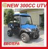 300CC UTV JEEP(MC-152)