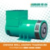 Hot stock!!!Yanan single bearing Brushless generator IP23 H class alternator