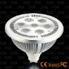 AR111 spot light high power led gu10