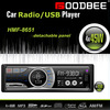 New deckless Car MP3/USB player