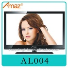 21 inch led tv wallwith price
