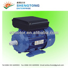 ML series aluminum housing single-phase induction motor(ML712-2)