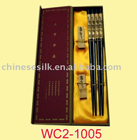 chinese traditional chopsticks gift