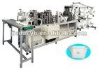 Ultrasonic Trapezoidal mask making machine JD-1300