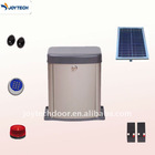 SOLAR CHARGED AUTOMATIC SLIDING GATE OPENER PY300DC 24VDC MOTOR