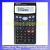 Function type calculator pocket calculator with cover