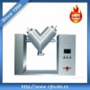 V type food or medical powder mixer machine