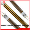 industrial energy saving infrared lamp with quartz glass