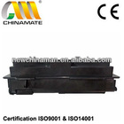 New Compatible Color Toner Cartridge for EPSON M2000