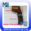Non-contact infrared thermometer AR300