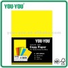 OEM maufacturer A4 100 sheets bright color printing paper 70gsm, 80gsm, Lemon Yellow
