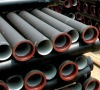 ductile iron pipe,piping,sewer pipe