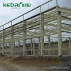 KEBA High Industrialization Steel Structure