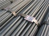 high quality mild carbon steel rebar