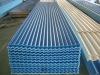 PVC roof tile