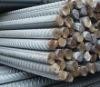 Hot rolled reinforcing steel deformed bar HRB500