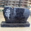 Grabsteine Bahama Blue Granite Tombstone