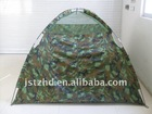 3-4 person military tent