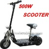 500W ELECTRIC E SCOOTER(MC-232)