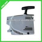 5200 chain saw parts( Starter )