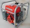 gasoline water pump SS20PG