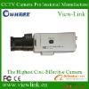Color Day/Night IP Box Camera cmos box camera