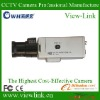 Color Day/Night IP Box Camera cmos box camera