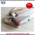 2013 Latest wooden case for galaxy note ii BCS05