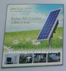 Solar Energy Air Cooler