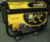 High quality 2KW Petrol Generator Set