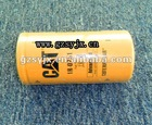 Caterpillar Oil Filter 1R-0751 for excavator