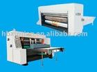 rotary carton die-cutter