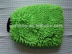 Cheille car cleaning glove