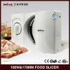 Household Plastic Meat Slicer machine /Food Slicer 1A-FS105