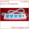 4 outlets power strip