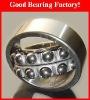 High Quality SKF KOYO NSK Self-aligning Ball Bearing1304