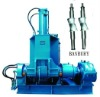 Dispersion Mixer For Rubber And Kneader