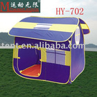 Children tent manufacture of kids tent,pop up tent,play tent,toy tent,camping tent,beach tent,relief tent,child tent,family tent