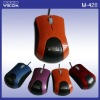 2011 Practical Optical Mouse (M-428)