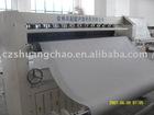 CC-1800 Ultrasonic Quilting Machine