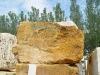 Yellow Natural Stone