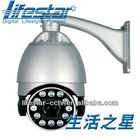 IR high speed Dome camera all in one cameras 1/3sony Effio-S 700TVL/26X Zoom1/4sony Effio-E 700TVL