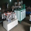 autoamtic plastic bottle material three layers extruder machine